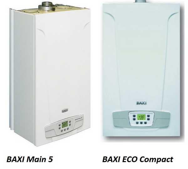 Настенные газовые котлы baxi Main 5 («Майн 5») и ECO Compact
