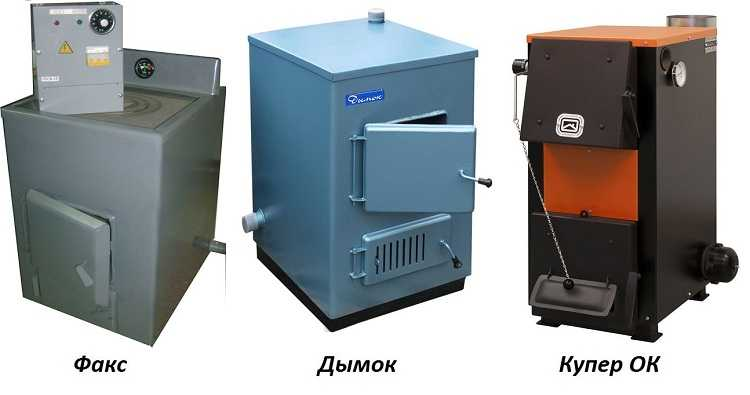 Российские комбинированные котлы отопления