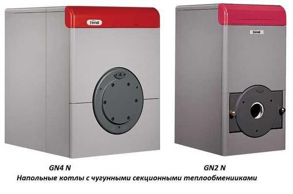 Мощные котлы для отопления частных домов, офисов и т.д.