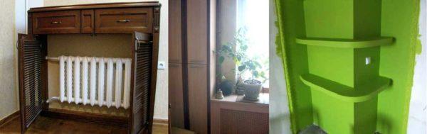 Декоративные экраны для труб отопления