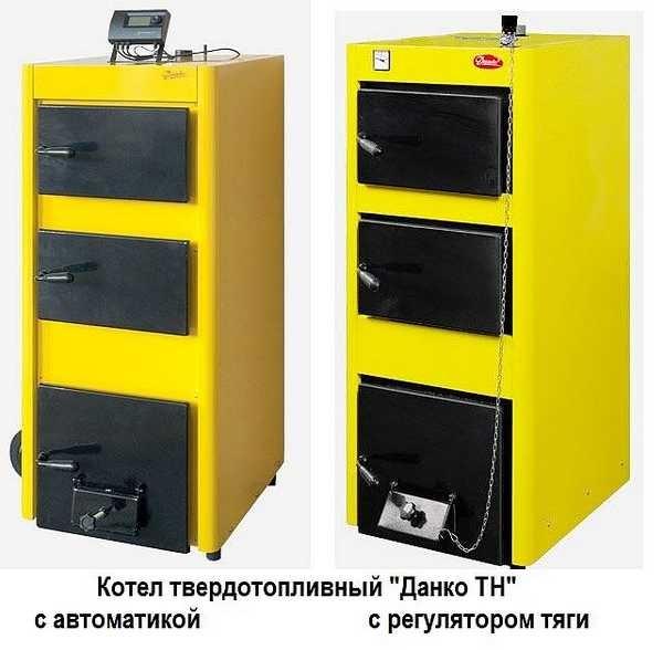Твердотопливный  (угольный) котел с двумя видами комплектации: автоматическим управлением или ручным регулятором тяги
