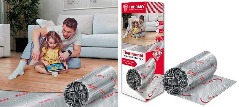 Тонкий теплый пол под ламинат -нагревательный кабельны ймат Thermomat TVK-130