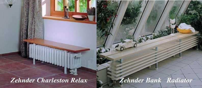 Радиаторы-скамейки - очень интересный вариант