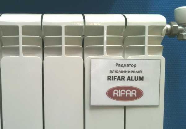 Алюминиевые радиаторы Rifar Alum имеют ничуть не худшие характеристики