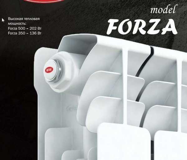 Rifar Forza 500 отличается высокой мощностью - имеет шесть ребер воздуховодов