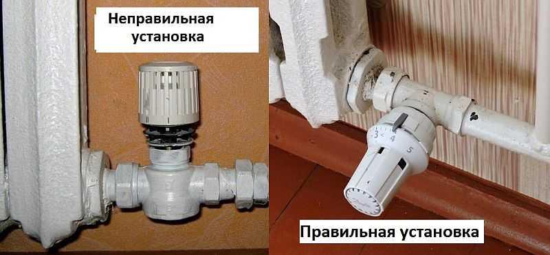 Установка терморегулятора для радиатора отопления