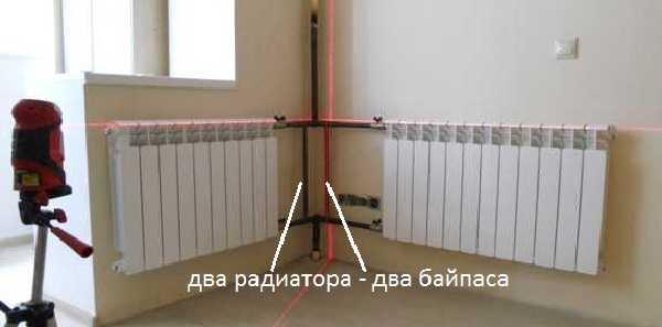 Байпас при однотрубной системе обязателен: так вы сможете регулировать температуру радиатора, или совсем отключить его