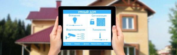 Для управления можно использовать любое мобильное устройство или персональный компьютер, имеющие выход в Интернет