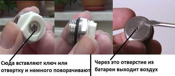 Это кран Маевского. Его чаще всего ставят на радиаторы