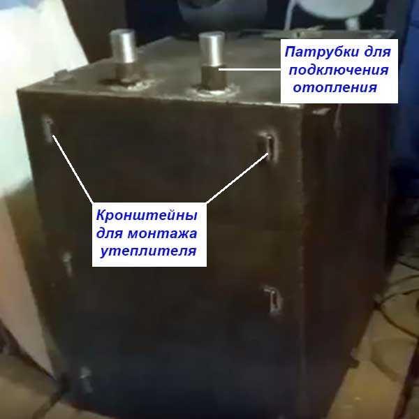 Этот теплоаккумулятор тоже сделан своими руками