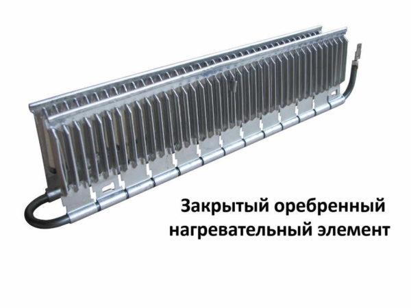 Чтобы выбрать электроконвектор с ТЭНом нормальной производительности, ищите модели с увеличенной площадью нагрева