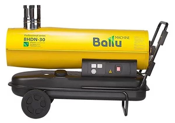 Дизельная пушка непрямого нагрева Ballu BHDN-30 (30 кВт)