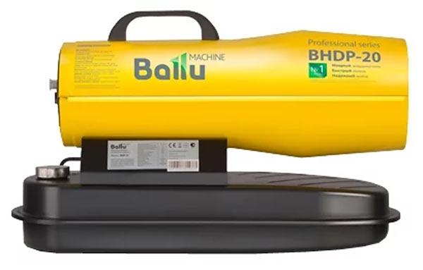 Дизельная пушка прямого нагрева Ballu BHDP-20 (20 кВт)