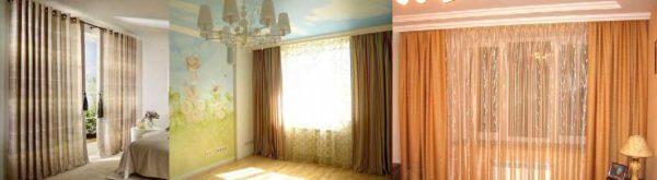 Несложный способ задекорировать трубу отопления - сделать широкие шторы