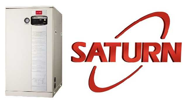 Котлы на жидком топливе Saturn (Сатурн)
