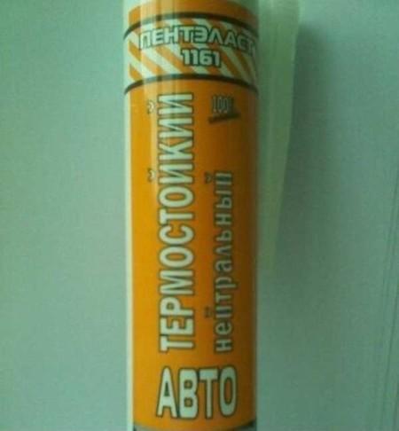 Термостойкий герметик в тубе под пистолет