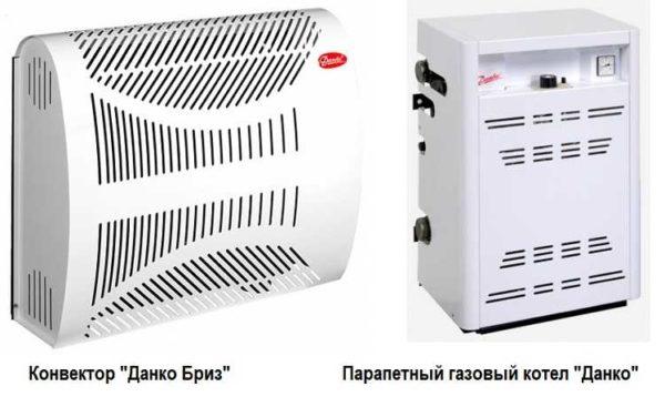 Газовый конвектор и парапетный котел