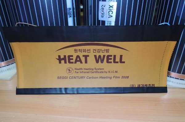 Пленочный теплый пол Heat Well со сплошным напылением карбона