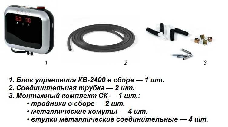 Базовый комплект •капиллярного  пола UNIMAT AQUA