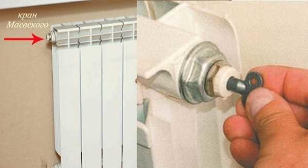"""Если радиатор холодный сверху  спустите воздух через кран """"Маевского"""""""