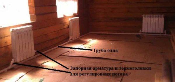 """Однотрубную систему называют еще """"последовательное соединение радиаторов отопления"""""""