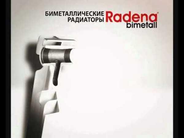 Скромная по цене Radena производит качественное оборудование