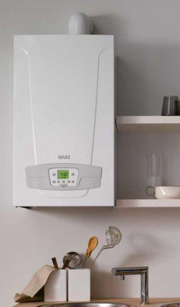 Новое отопительное оборудование намного эффективнее использует энергоресурты