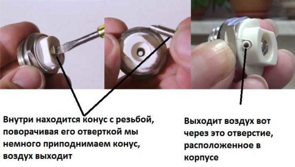Спускать воздух из батарей с его помощью легко: нужно вставить отвертку в прорезь и провернуть на один оборот