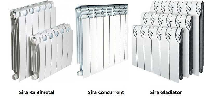 """Модели биметаллических радиаторов """"Сира"""". В них горизонтальные коллекторы из алюминия: Sira RS Bimetal, Concurrent,  Gladiator"""