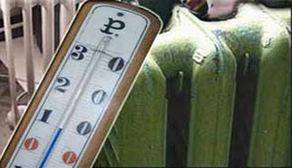 Измерения температуры нужно производить по правилам