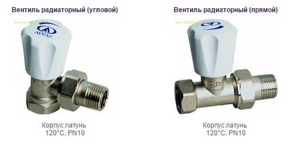 Самый простой способ отрегулировать температуру радиатора - поставить регулировочный вентиль