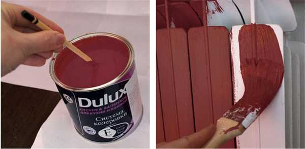 Красить можно даже новые батареи - если вам цвет не подходит