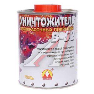 Смывка краски выпускается обычно в виде геля. Его наносят на батарею и выжидают определенный промежуток времени (указано на банке) . Потом краску просто снимают шпателем