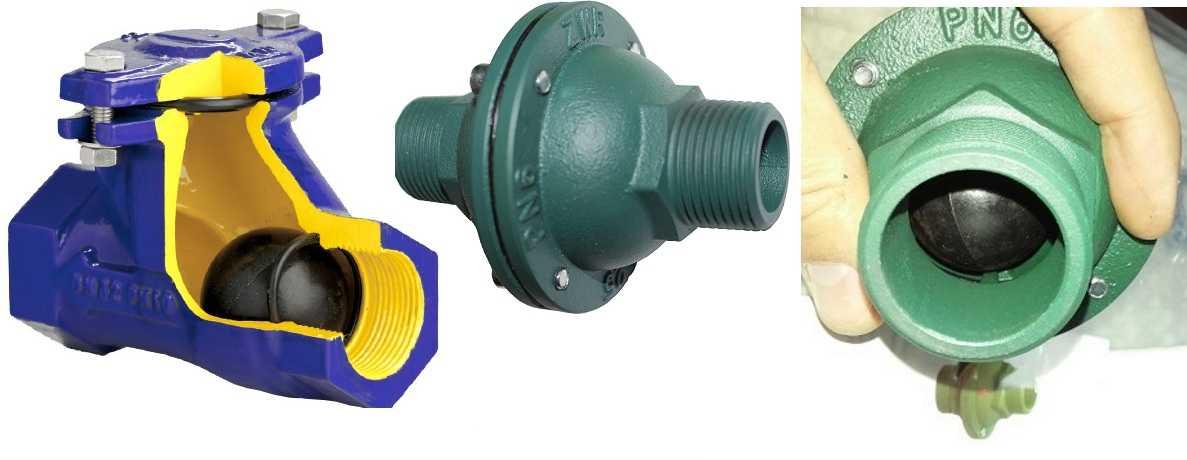 Шариковый обратный клапан ставят в системах отопления с естественной циркуляцией