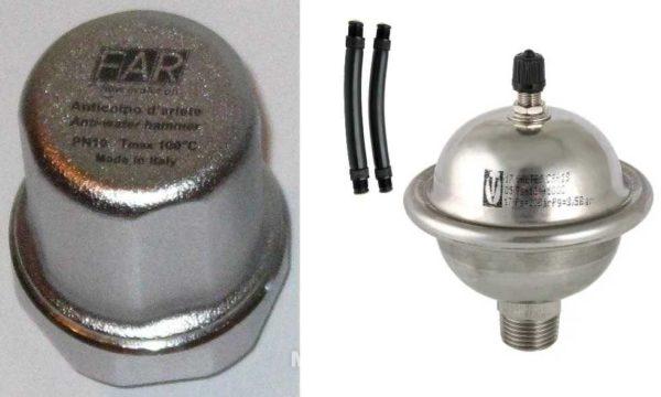 Так выглядят устройства защиты от гидроударов в системах отопления и водоснабжения