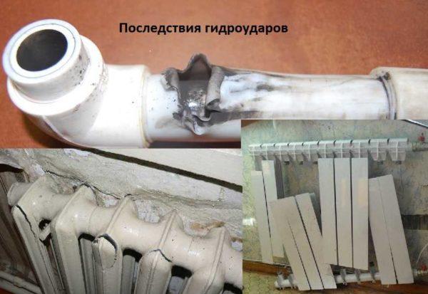 Гидроудар может нанести серьезный ущерб