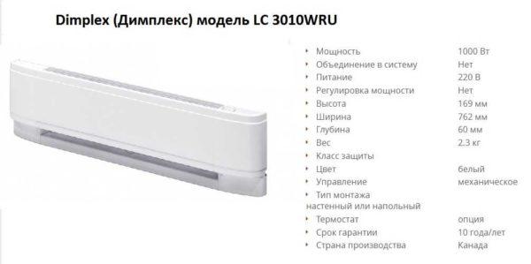 Электрический плинтусный конвекторный обогреватель Redmond (Редмонд) и его технические характеристики