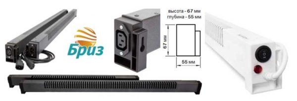 Электрические конвекторные обогреватели плинтусного типа фирмы Бриз - один из самых бюджетных вариантов на рынке