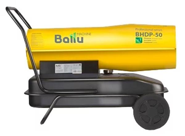 Дизельная пушка прямого нагрева Ballu BHDP-50 (50 кВт)